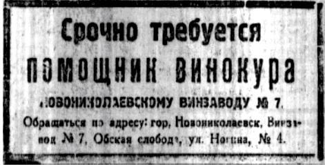 13 января 1926 г.