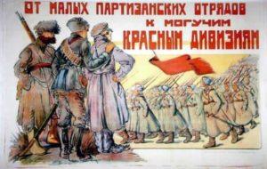 Плакат 20-х