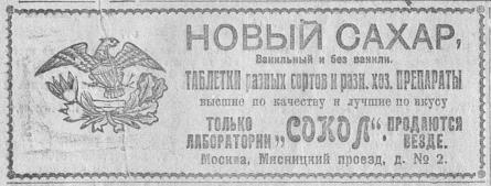 2 МАРТА 1922, ЧЕТВЕРГ