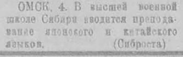 сообщение Сиброста