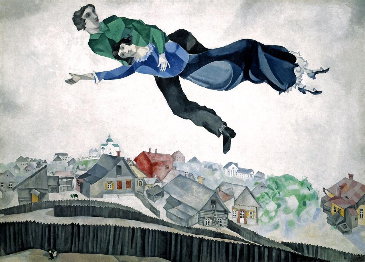 Над городом (М.Шагал)