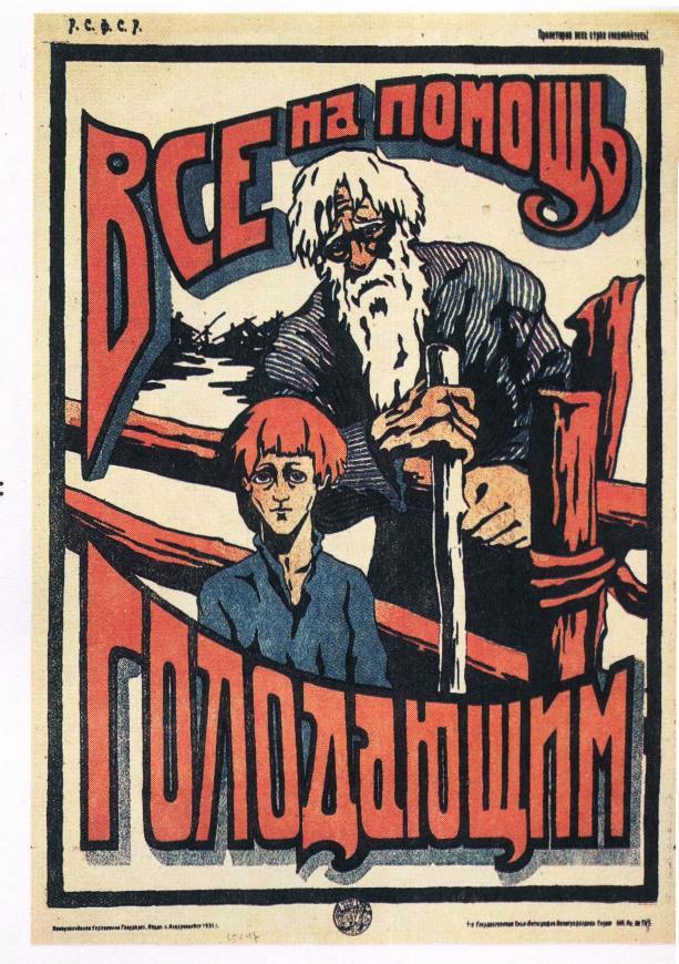 1 ИЮЛЯ 1921, ПЯТНИЦА