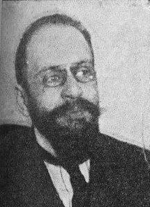 18 МАРТА 1921, ПЯТНИЦА