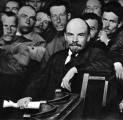 26 МАЯ 1921, ЧЕТВЕРГ