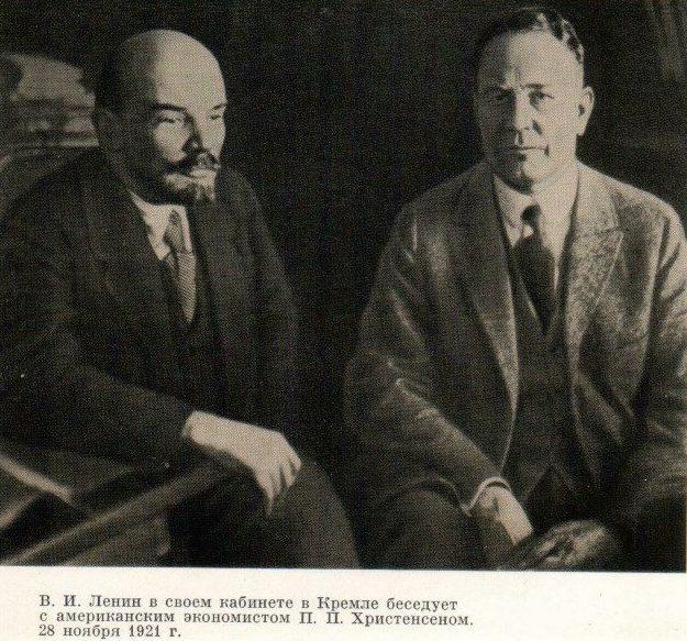 Ленин и П.П.Христенсен