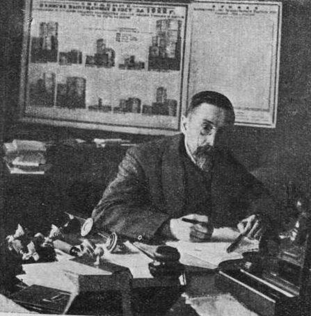 1 ФЕВРАЛЯ 1922, СРЕДА