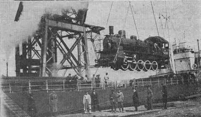 2 НОЯБРЯ 1921, СРЕДА