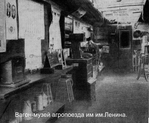 10 октября 1925 г.