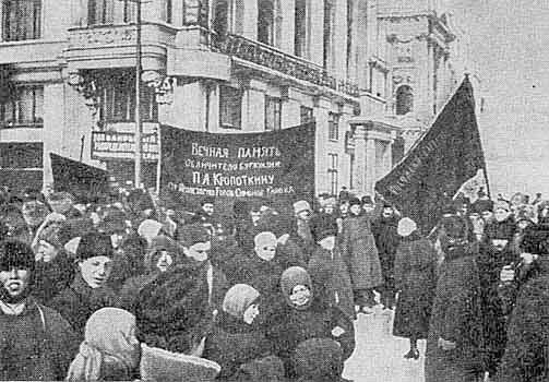 13 ФЕВРАЛЯ 1921, ВОСКРЕСЕНЬЕ
