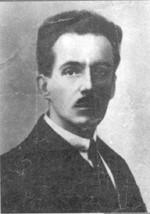 11 ОКТЯБРЯ 1921, ВТОРНИК