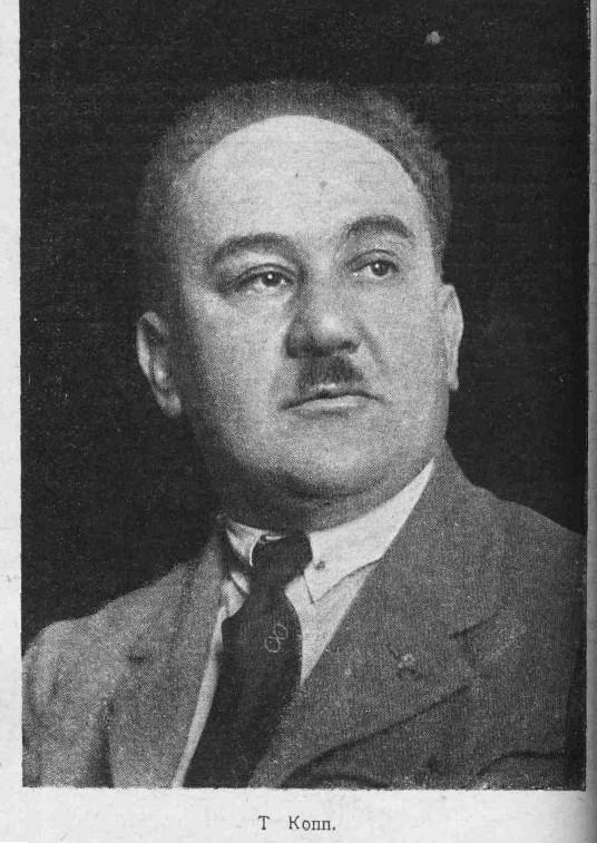 25 ИЮНЯ 1921, СУББОТА