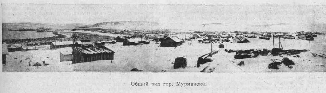 1 НОЯБРЯ 1921, ВТОРНИК